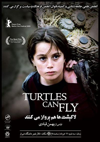 ۲ دهه سینمای ایران در اسکار/ ۲ جایزه فرهادی و یک نامزدی مجیدی