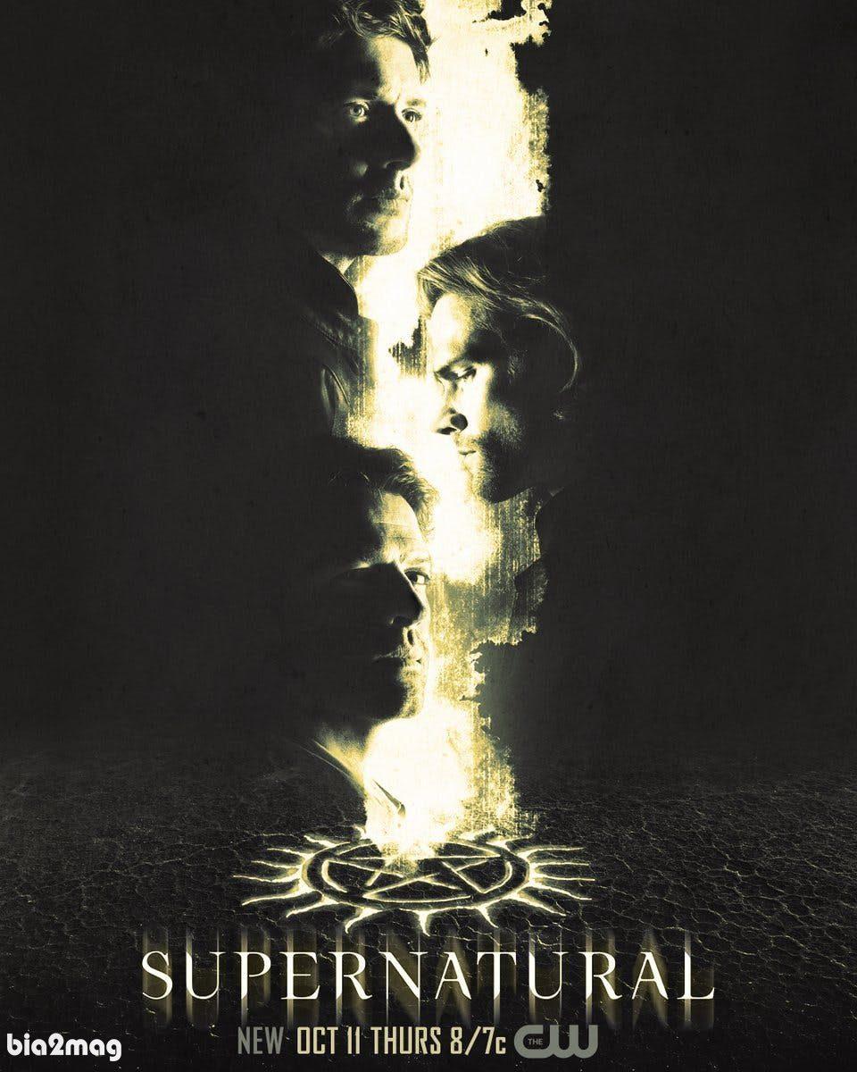 فصل ۱۴ سریال Supernatural (سوپرنچرال)