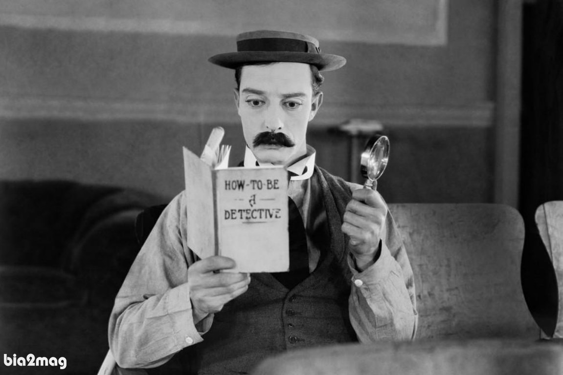 فیلمThe Great Buster: A Celebration (باستر بزرگ: بزرگداشت)