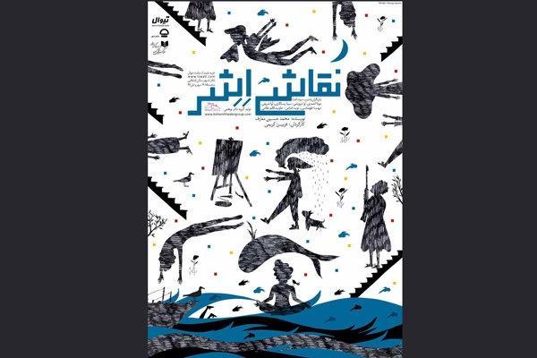 مهناز افشار، هنرمندان ایرانی، اخبار هنرمندان