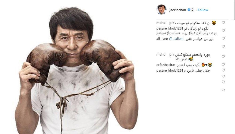 جکی چان,اخبار هنرمندان,خبرهای هنرمندان,بازیگران سینما و تلویزیون