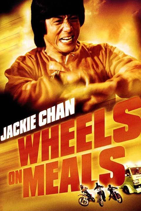 فیلم های جکی چان,اخبار فیلم و سینما,خبرهای فیلم و سینما,اخبار سینمای جهان