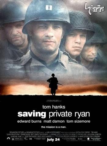 بهترین فیلم های مربوط به جنگ جهانی دوم