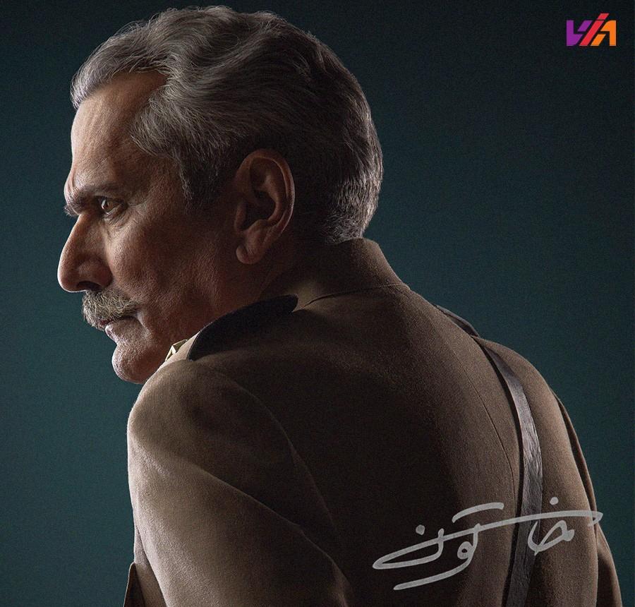 بیوگرافی فرخ نعمتی بازیگر سریال خاتون